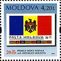 Stamps of Moldova, 030-11.jpg