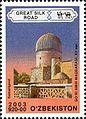 Stamps of Uzbekistan, 2003-03.jpg