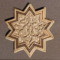 Star inlay Louvre MAO221 n01.jpg