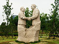 Statue of Deng Xiaoping and Yue-Kong Pao.jpg