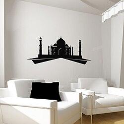 d calcomanie murale wikip dia. Black Bedroom Furniture Sets. Home Design Ideas