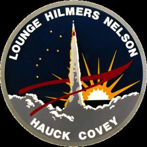 David C. Hilmers - Image: Sts 26 patch