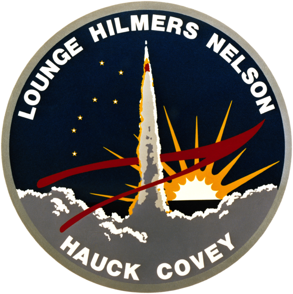 پرونده:Sts-26-patch.png