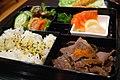 Sukiyaki Bento - Takumi AU13.80 (4655396335).jpg