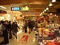 Supermarket in Himeji - panoramio.jpg