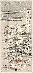 Ōmi Hakkei no Uchi - Katada Rakugan