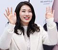 Suzy at a fan meeting for Bean Pole, 7 December 2014 09.jpg