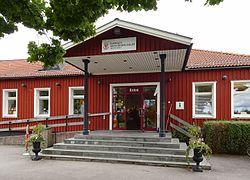 Sveriges Järnvägsmuseum Entré, 2016b.jpg
