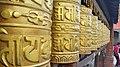 Swayambhu Stupa 2017 31.jpg