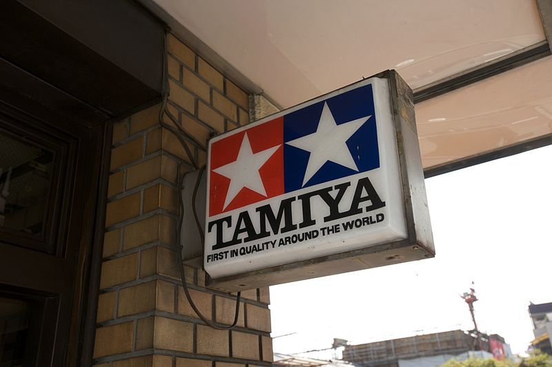 File:TAMIYA (4063665915).jpg