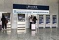 TVMs at Enping Railway Station (20181024145521).jpg