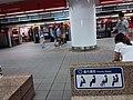 TW 台灣 Taiwan 台北 Taipei Metro 淡水線 Tamsui line 中正區 Zhongzheng District MRT transport tour August 2018 SSG 32.jpg