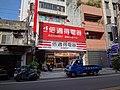 TW Best Denki Zhongli Longgun 20131028.jpg