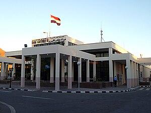 Taba, Egypt - Image: Taba border