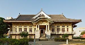 Tainan Taiwan Martial-Art-Hall Butokuden-01