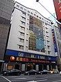 Taipei Station Front Branch, Sunrise Business Hotel 20160723.jpg