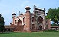 Taj Mahal, Agra views from around (1).JPG