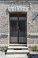 Tarvisio stazione Tarvisio città Portal 26062015 5459.jpg