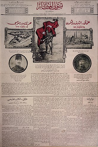 Cevat Çobanlı - Cevat Pasha and Mustafa Kemal Bey on the daily Tasvir-i Efkâr dated 29 October 1915.