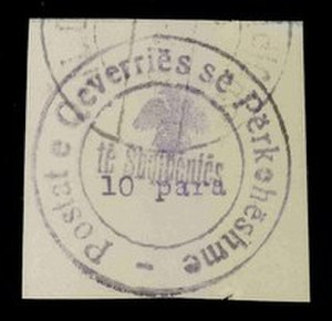 Postage stamps and postal history of Albania - Image: Te Shqipenies 25 October 1913