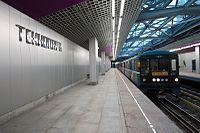 Tekhnopark station - platform and train.jpg