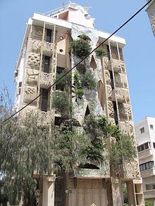 Vue de la Maison Folle de Tel Aviv