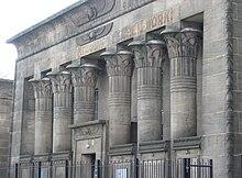 Temple Mill Or Marshalls Leedsedit