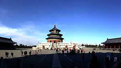 Temple of Heaven - Courtyard.jpg