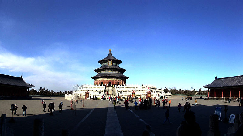 File:Temple of Heaven - Courtyard.jpg