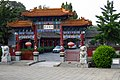 Temple of Water Official at Fengtai (20170820171501).jpg