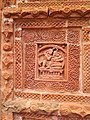 Terracotta works depicting the union of Radha and Krishna on the walls of the Brindaban Chandra's temple.jpg
