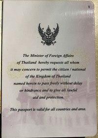 Thai Passport Wikipedia