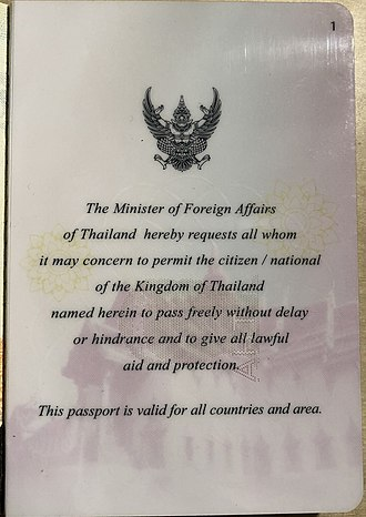 Thai passport - The note inside the Thai Passport