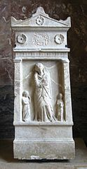 Funerary stele of Thalea
