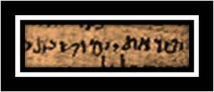 "the 4th Commandment on Nash Papyrus ""Reme..."