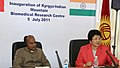 The Defence Minister, Shri A. K. Antony and the Kyrgyz President, Ms. Roza Otunbaeva at the inauguration of the Kyrgyz-Indian Mountain Biomedical Research Centre, in Bishkek, Kyrgyzstan on July 05, 2011.jpg