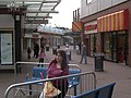 The Epitome of Extreme Excitement, Priory Centre, Worksop - geograph.org.uk - 176435.jpg