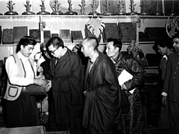 The Holiness the Dalai Lama visited the Kashmir Art Emporium at Calcutta, during his visit to the city, on January 21, 1957B.jpg