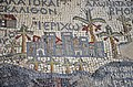 The Madaba Map (Jericho detail), part of a floor mosaic in the early Byzantine church of Saint George depicting the Holy Land in the 6th century AD, Madaba, Jordan (34566922216).jpg