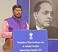 The Minister of State for Social Justice & Empowerment, Shri Ramdas Athawale addressing at the presentation of the Essays Competition awards under Dr. Ambedkar Foundation, in New Delhi on October 11, 2017.jpg