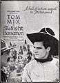 The Night Horsemen (1921) - 2.jpg