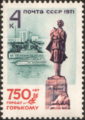 The Soviet Union 1971 CPA 4044 stamp (Statue of Maxim Gorky (Vera Mukhina) and Nizhny Novgorod at the Volga).png