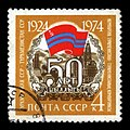 The Soviet Union 1974 CPA 4388 stamp (Turkmen Soviet Socialist Republic (Established on 1924.10.27)) cancelled.jpg