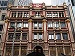 The Strand Sydney (30764960495).jpg