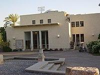 The Synagogue in Kibbutz Tirat Tzvi.jpg