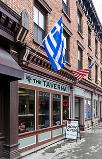 The Taverna Greek restaurant in Albany, New York.jpg