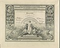 The United States of America Panama-Pacific International Exposition San Francisco, MCMXV LCCN2003679971.jpg