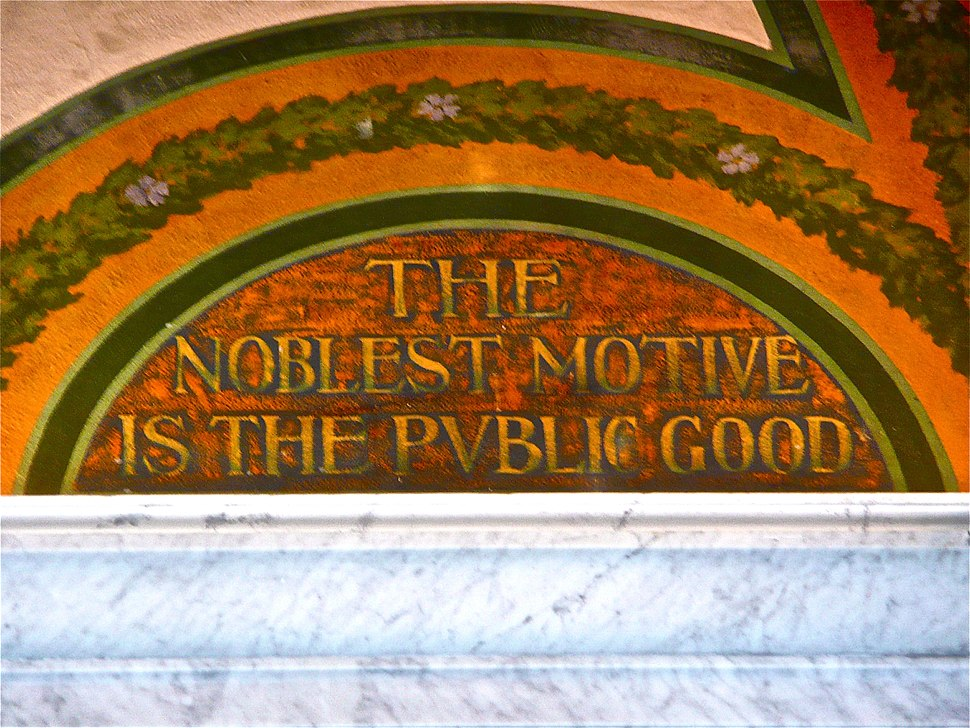 The noblest motive is the public good - Jefferson Building - Library of Congress