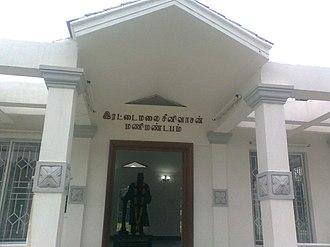 Rettamalai Srinivasan - Rettamalai Srinivasan memorial building, Gandhi Mandapam, Chennai.