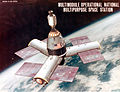 Three-Radial-Module Space Station Concept - GPN-2003-00103.jpg